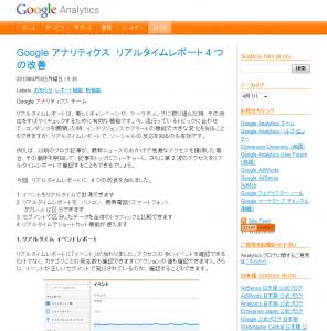 03_blog