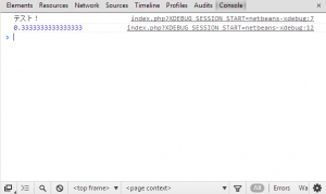 chrome_debug1