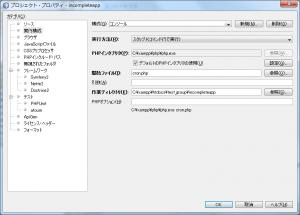NetBeans_project3