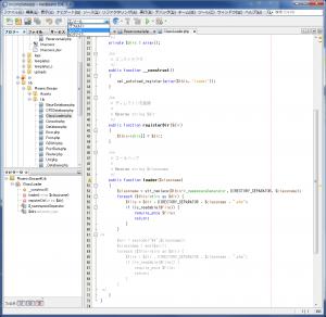 NetBeans_project4