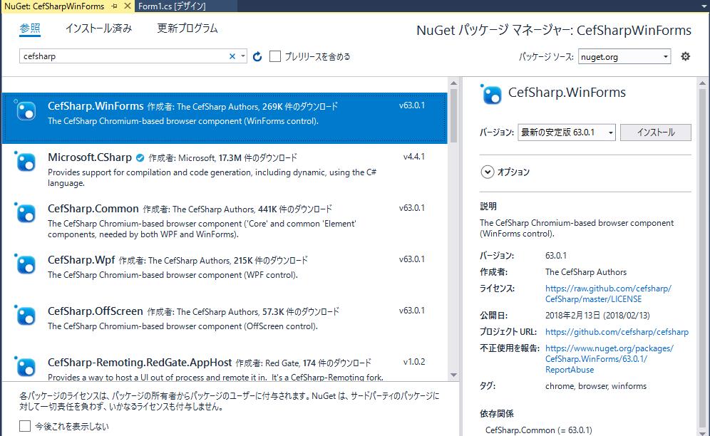 Windowsアプリケーションでもデザインに凝りたい | デザインスタジオ